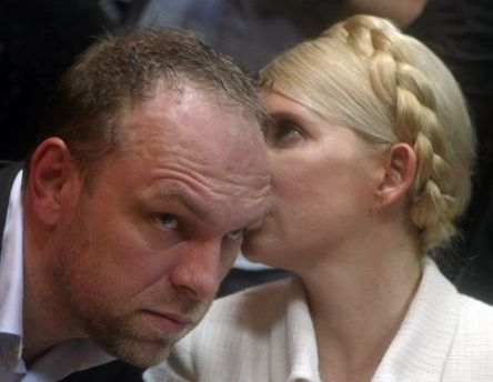 Сергей Власенко с Юлией Тимошенко