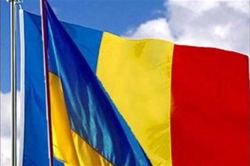 Украинский и румынский флаги