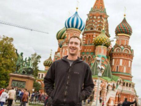 Марк Цукерберг в Москве