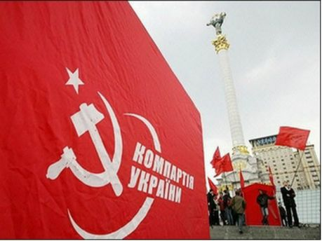 Флаг КПУ
