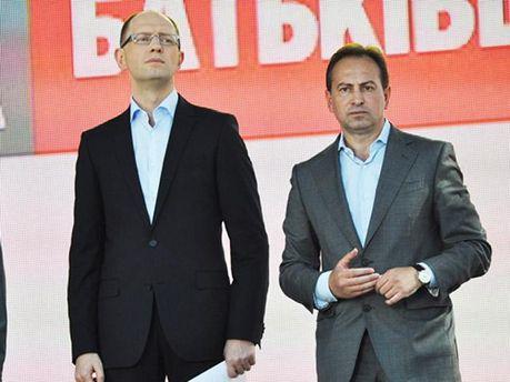 Арсений Яценюк и Николай Томенко