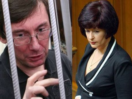 Юрий Луценко и Валерия Лутковская