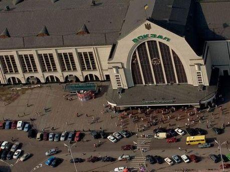 Вокзал у Києві