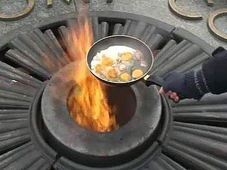 Яичница на Вечном огне