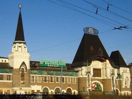 Ярославський вокзал