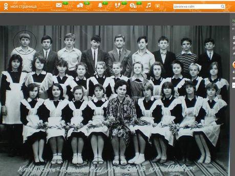 Школьное фото Ярослава Мазурка