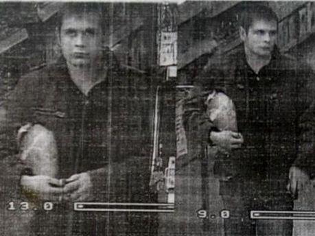 Объявление о розыске убийцы в Киеве
