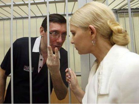 Юлія Тимошенко і Юрій Луценко