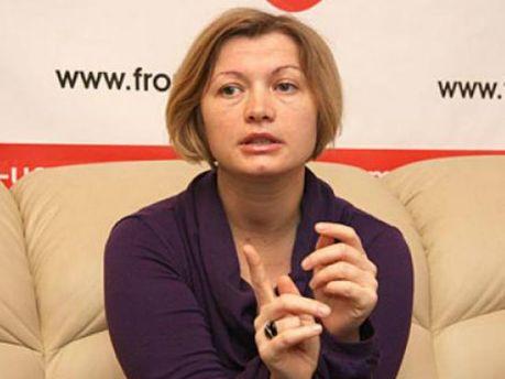 Ірини Геращенко