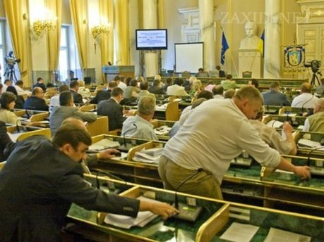 Сессия Львовского областного совета