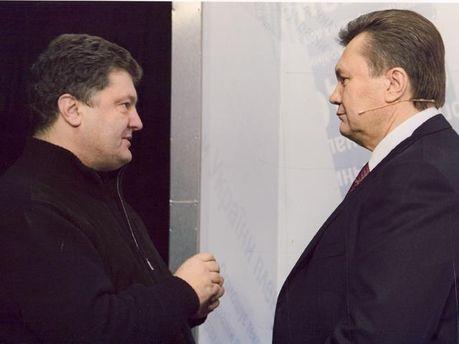 Порошенко і Янукович