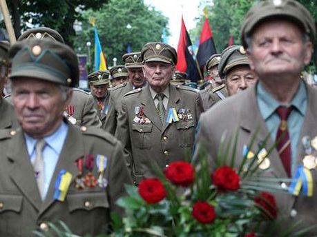 Ветерани УПА
