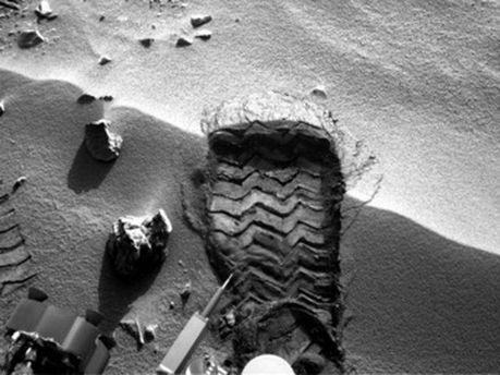 Деталь Марсоходу