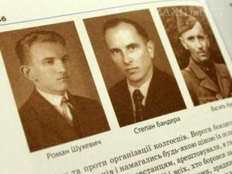 Альтернативний підручник з історії України