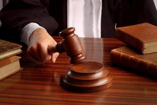 Вирок суду
