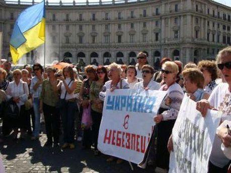 Протест украинцев