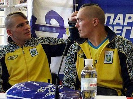 Олександр Усик та Денис Берінчик