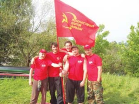 Молодые коммунисты