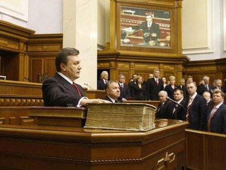 Інавгурація Віктора Януковича