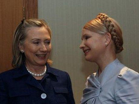 Хиллари Клинтон и Юлия Тимошенко