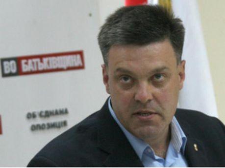 Олег Тягнибок