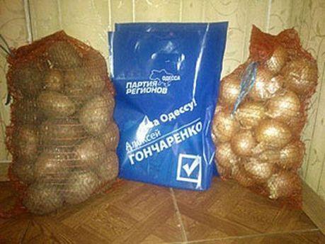 Подарочный картофель
