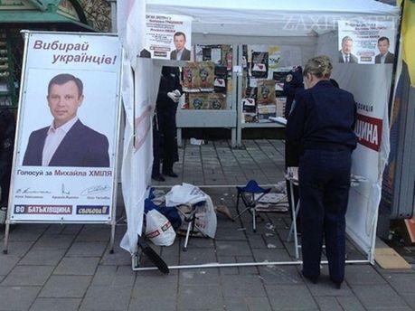 Место взрыва во Львове