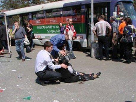 Після вибуху в Дніпропетровську