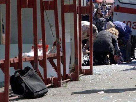 Теракт у Дніпропетровську