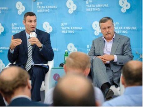 Виталий Кличко и Анатолий Гриценко