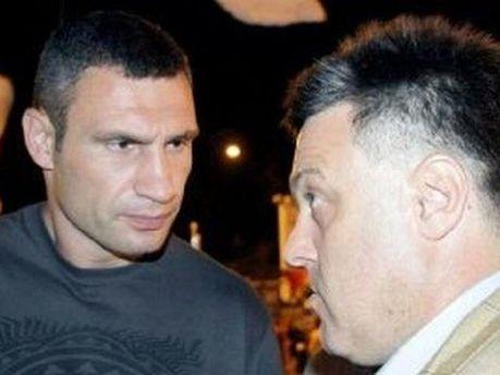 Віталій Кличко і Олег Тягнибок