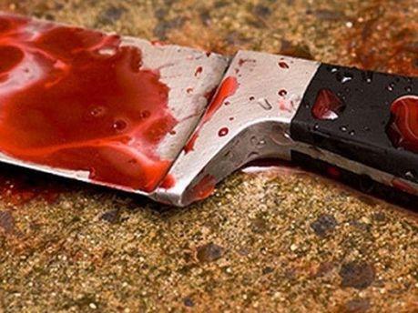 Убила ножом