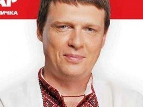 Виталий Ломакович