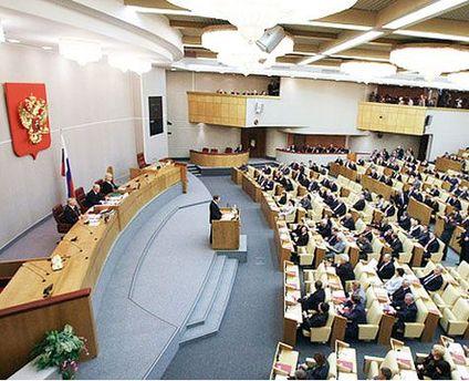 Державна дума Росії