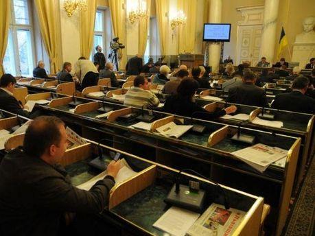Засідання Львівської облради