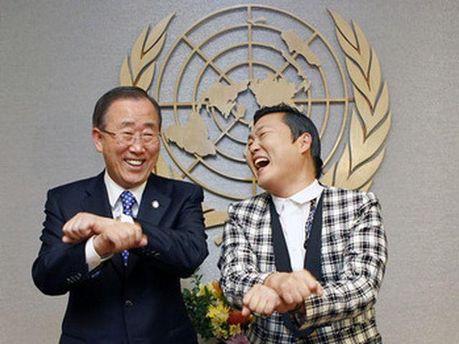 Пан Ги Мун и Пак Че Сан