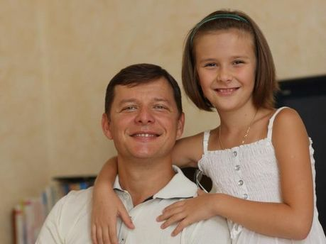 Олег Ляшко з донькою