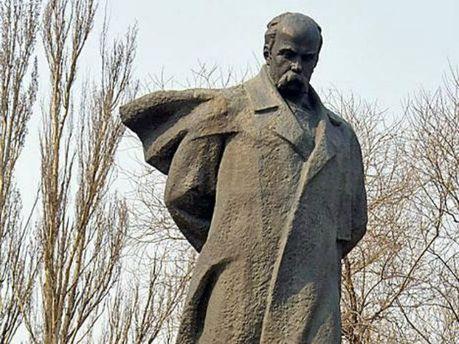 Памятник Тарасу Шевченко в Москве