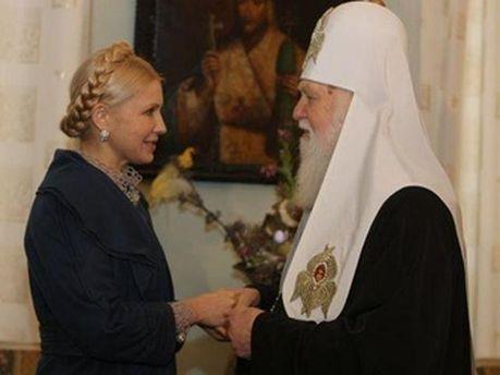 Юлія Тимошенко і Філарет