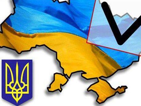 Выборы-2012
