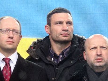 Арсений Яценюк, Виталий Кличко и Александр Турчинов