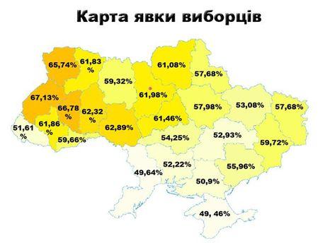Карта избирателей