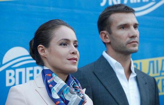 Королевська і Шевченко