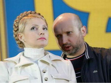 Юлія Тимошенко і Олександр Турчинов