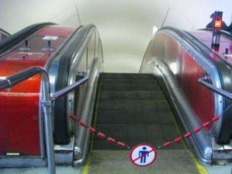 Эскалатор не работает