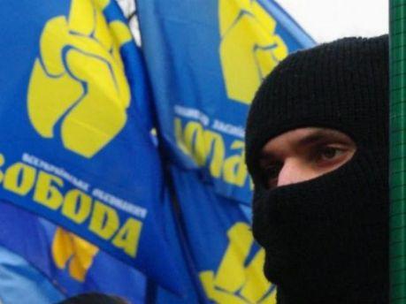 Флаги ВО