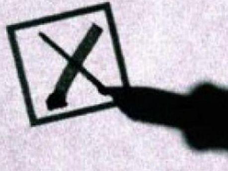 Избиратели поддержали выдвиженцев от Партии регионов