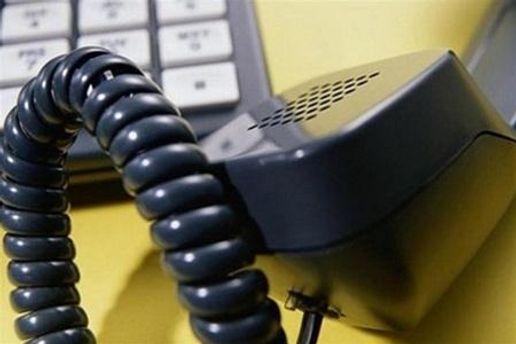 Анонімний дзвінок