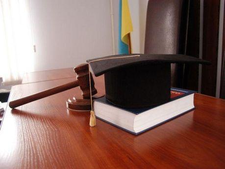 Український суд