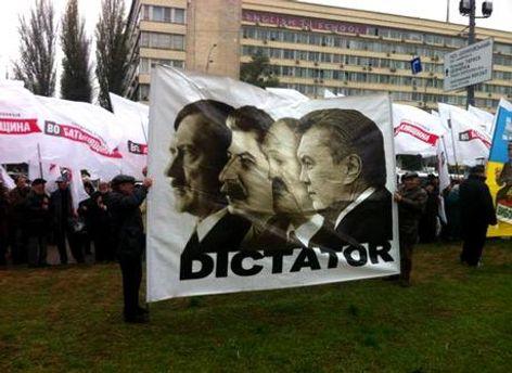 Мітинг під стінами ЦВК